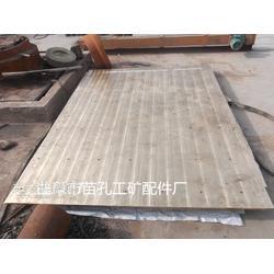 各种规格材质铜滑板,自润滑滑板图片