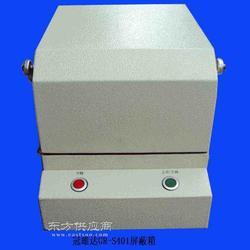 无线网卡屏蔽箱 无线测试屏蔽箱 冠雄达屏蔽箱品牌图片