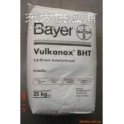 供应德国朗盛BHT抗氧化剂图片