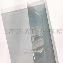 聚碳酸酯隔热保温塑料薄膜PC隔热基膜IR膜图片