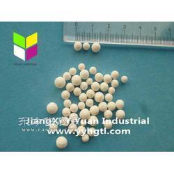 空分专用活性瓷球催化剂活性瓷球吸咐剂活性瓷球图片