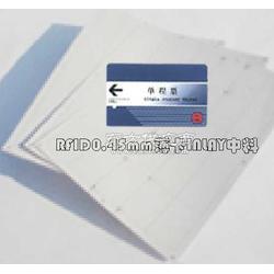 超薄卡0.45mmPET图片
