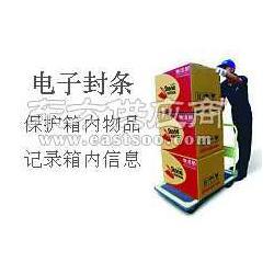 保税货物运输系统图片