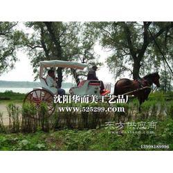 观光马车 景区旅游 公园图片