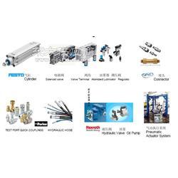 销售气缸气爪缓冲器MSLD50-30,MSLD50-50,ASTD50-30图片