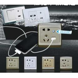 松惠电器五孔插座带USB插座图片