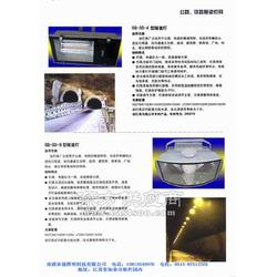 铁路隧道灯具图片