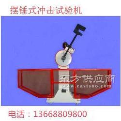 厂家直销JB-300手动摆锤式冲击试验机图片