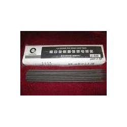 CMC-E65N铸铁焊条图片
