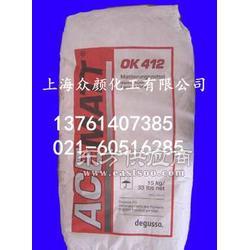 德固赛OK607消光粉德固赛O607白炭黑二氧化硅图片