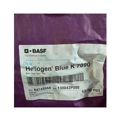 巴斯夫D7079海丽晶酞青蓝绿光颜料油墨工程塑料绿相色牢耐晒图片