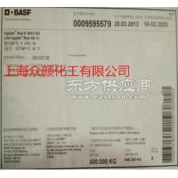 巴斯夫K3693艳佳丽Irgalite汽巴LCB塑胶颜料红巴斯夫3693颜料红图片