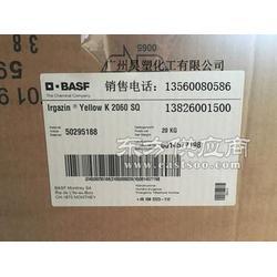 巴斯夫红K3800艳佳鲜Irgazin塑胶颜料汽巴3800红巴斯夫3800红图片