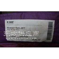 德国Sicopal 钒酸铋K1120F黄巴斯夫1120F,无机颜料巴斯夫黄K1120图片