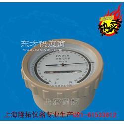定制DYM3平原型空盒气压表膜盒气压计图片