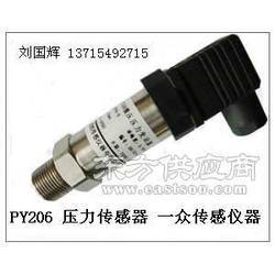 油泵压力传感器油泵压力传感器参数图片