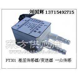 郑纺机负压传感器郑纺机压力传感器棉箱压力传感器图片