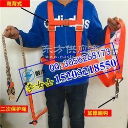 弹跳性好安全带双背舒适安全带规格安全带使用方法图片