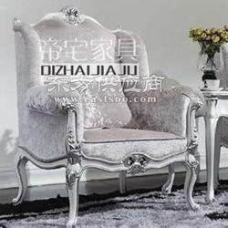 新古典家具 实木雕花沙发单人 布艺沙发 DZSY16图片