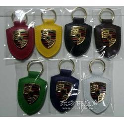 皮質鑰匙扣制作芯片鑰匙扣訂做保時捷皮具鑰匙扣圖片