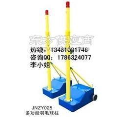 厂家大量多功能气排球柱羽毛球柱图片