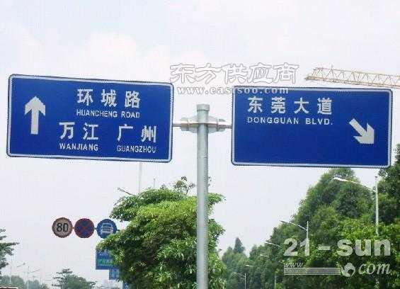 道路指示牌国家标准,道路指示牌图片,道路路标指示牌图解,道路指示牌