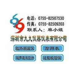 厂家直销YH511数字绝缘兆欧表现货供应图片