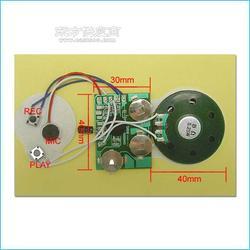 10录音IC10录音机芯10录音模块报价图片