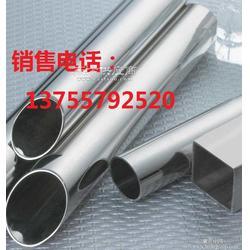 GB/T14976-2002不锈钢管图片
