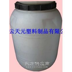 装100公斤液体塑料桶图片