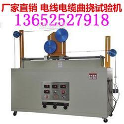 XL-QY-09可挠电线柔软度曲挠试验机图片