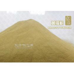黄铜粉铜锌1020.30图片