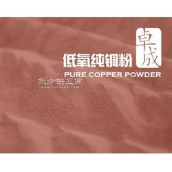 纯铜粉铜粉低氧低松装纯铜粉图片