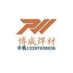 CMC-FC867金属粉末药芯焊丝图片