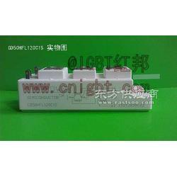 GD50HFL120C1S半导体IGBT模块图片