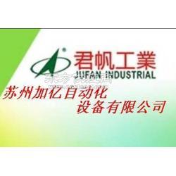 台湾JUFAN磁性开关JFS02-A-0 大陆总代理图片