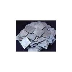 供应98 金属铍铍锭图片