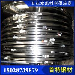 冷轧进口1.4310不锈钢发条料 精密SUS301不锈钢发条料图片