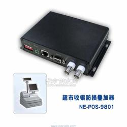 POS机字符叠加器NE-POS-9801图片