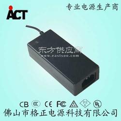 12V4A电源适配器图片