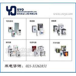 RMW1-6300/3 5000A万能式断路器图片