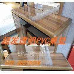 台面软玻璃桌布图片