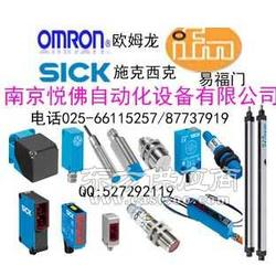 IFM易福门压力传感器PK5520 PK5523图片