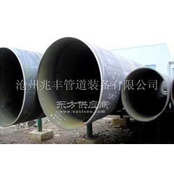 厚壁螺旋焊管273 DN250螺旋管325DN300螺旋管图片