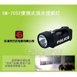 多功能现场勘察灯远距离强光搜索灯高强度氙气灯图片