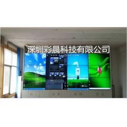yunnan46寸拼接屏厂家图片