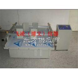 手机包装运输振动试验机图片