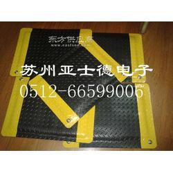 抗疲劳地垫 防静电地垫 防静电地毯 防静电脚垫图片