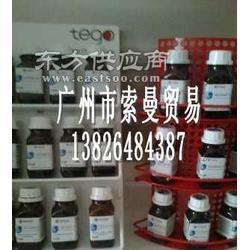 UV光固化流平剂图片