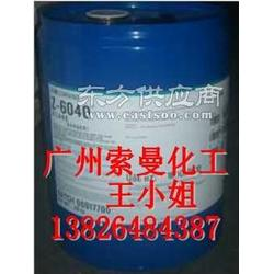 迈图东芝硅烷偶联剂A-187图片